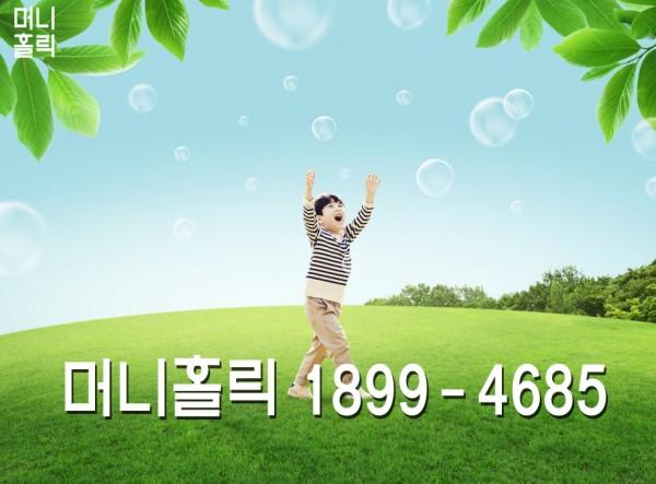 0dabf6b816b36d50e16e64e6daf69748_1567487890_8426.jpg