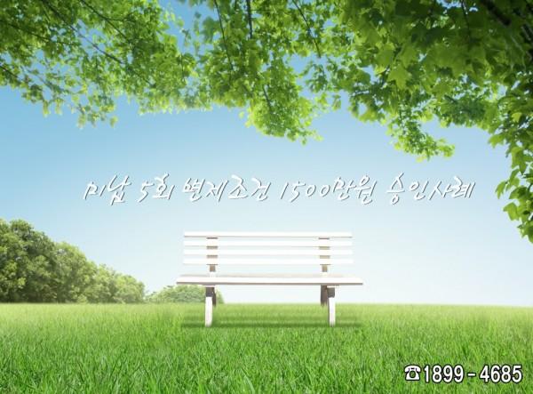 4ad5542ea038d414b3d85485df529639_1567403196_6688.jpg